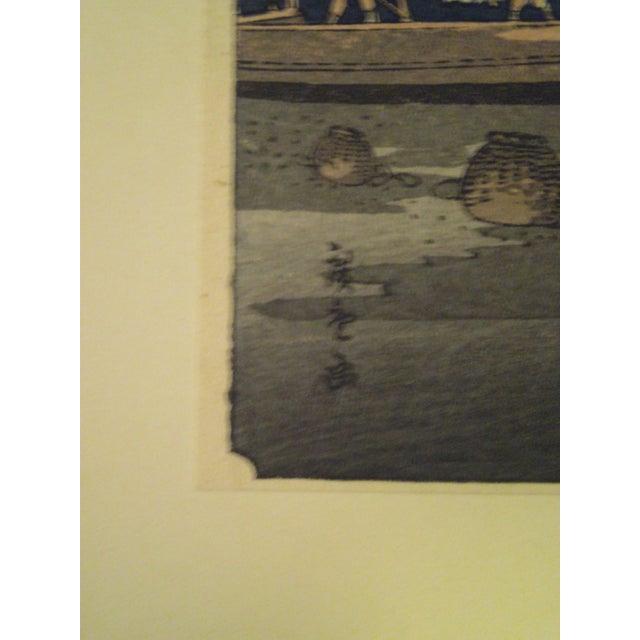 Japanese Block Prints - Set of 3 - Image 8 of 9