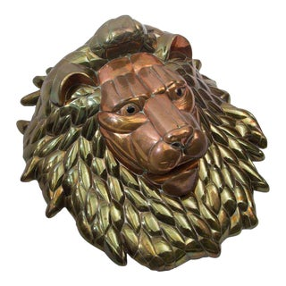1980s Sergio Bustamante Lion Head