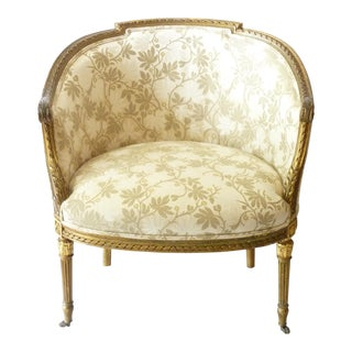 French Giltwood Bergere Chair