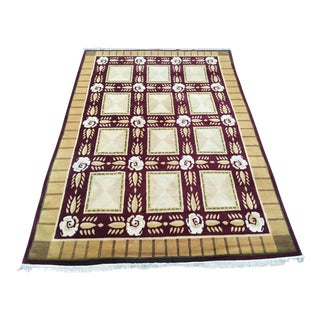 Stark Wool Area Carpet - 9′ × 13′