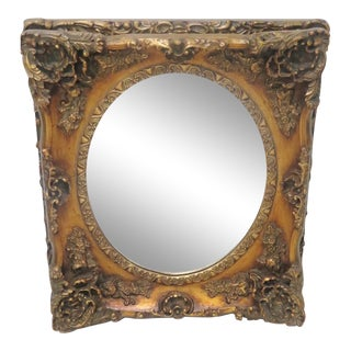 Italian Style Gilt Carved Square Mirror