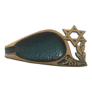 Vintage Modern Brass Enamel Star of David Ashtray