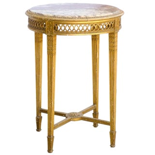 French Napoleon III Round Giltwood Marble Top Guéridon Table, circa 1870
