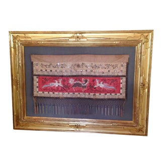 Antique Framed Chinese Textile