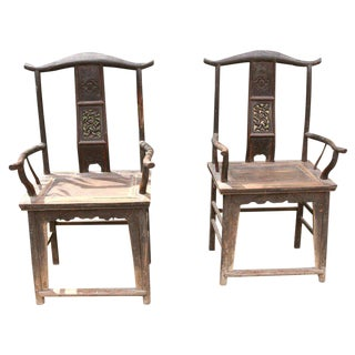 Antique Chinese Elmwood Armchairs - A Pair