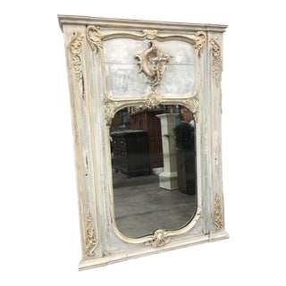 French Antique Louis XV Style Trumeau Mirror