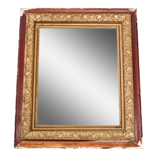 Antique Wood & Gold Ornate Decorative Wall Mirror