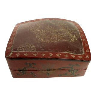 Large Chinese Red Lacquered Porcelain Lidded Box