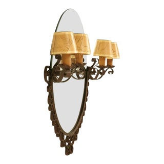 French Art Deco Sconce Mirror
