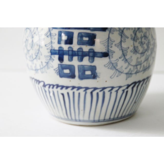 Chinese Double Happiness Ginger Jar - Image 4 of 4