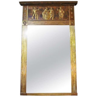 A French Empire Gilt Wood Mirror