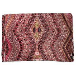 Vintage 1960s Turkish Kilim Pillow Cover