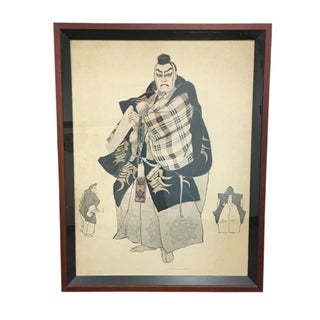 Framed Japanese Elder Print