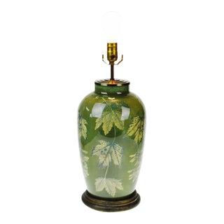Vintage Glass Sycamore Leaf Design Table Lamp