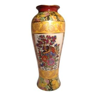 Floral Motif Asian Vase