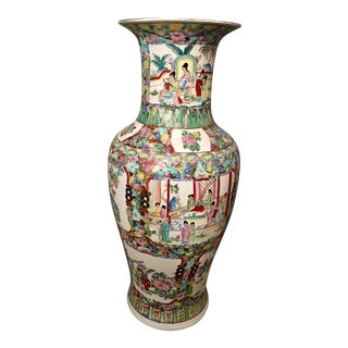 Famille Rose Large Porcelain Vase