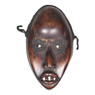 20th C. African Wooden Mask