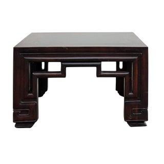 Chinese Oriental Square Ru Yi Legs Stone Top Coffee Table