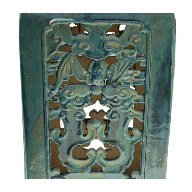 Chinese Clay Turquoise Green Square Pedestal Stand - Image 4 of 6