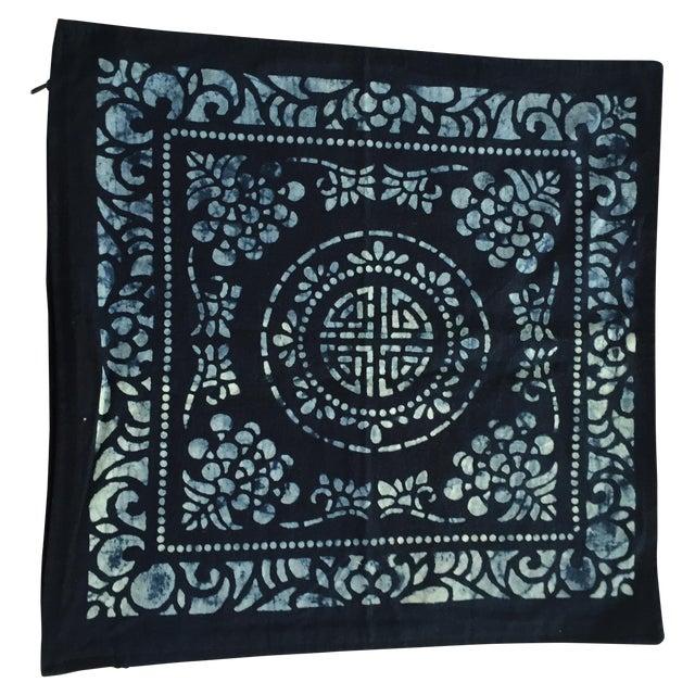 Tujia Batik Pillow - Image 1 of 5