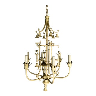 Chinese Chippendale Tole Chandelier