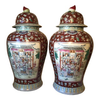 Qianlong Mark Porcelain Ginger Jars - A Pair