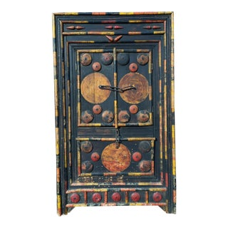 Antique Pakistani Cupboard