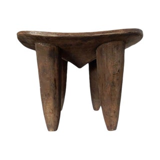 Senufo LG Stool or Table Cote D'Ivoire