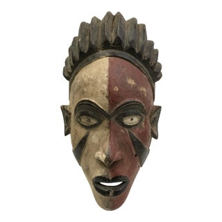 African Democratic Republic of Congo Bacongo Mask