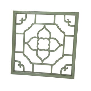 "Mint Lacquered Floral Screen - 30"" x 30"""