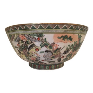 Antique Chinese Famille Verte Punch Bowl