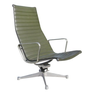 Eames Aluminum Group Executive Lounge