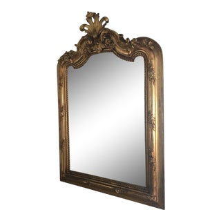 Gold Mirror Frame (Mirror Not Included)
