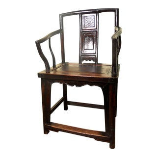 Antique Chinese Ming Armchair