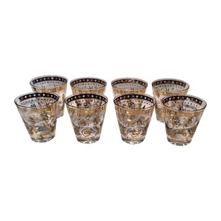 'Persian Garden' Glasses by George Briard-Set of 8