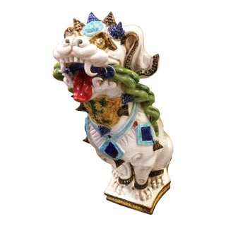 Hollywood Regency Vintage Italian Pottery Foo Dog