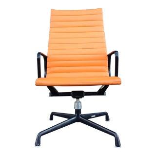 Mid-Century Modern Aluminum Series Lounge Chair