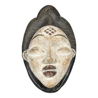 African Tribal Art Punu Mask From Gabon