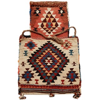 Shashavan Kilim Salt bag