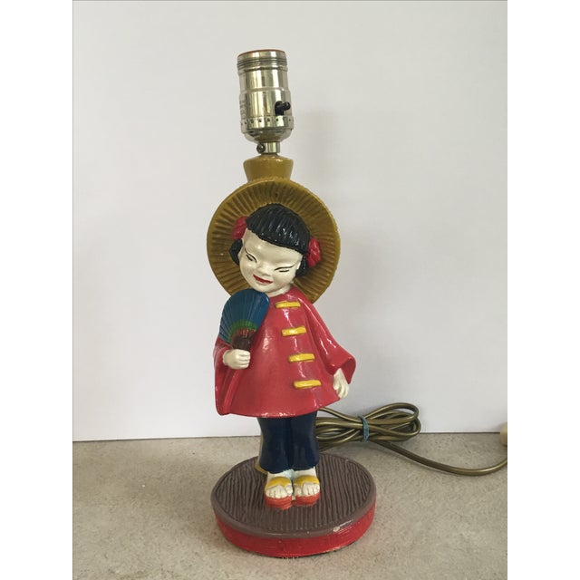 1960s Asian Boy & Girl Lamps - A Pair - Image 3 of 8