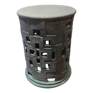 Made Goods Concrete Edan Stool
