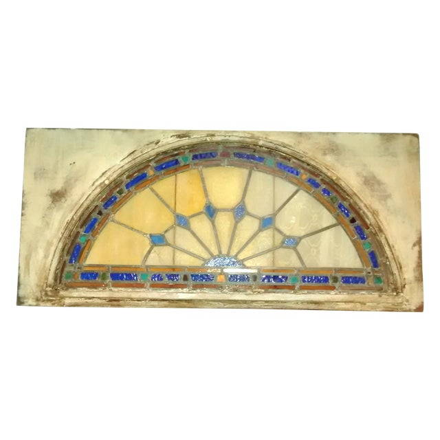Stained Glass Victorian Window Transom - Image 1 of 6