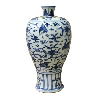 Chinese Blue White Porcelain Birds Scenery Meiping Plum Vase