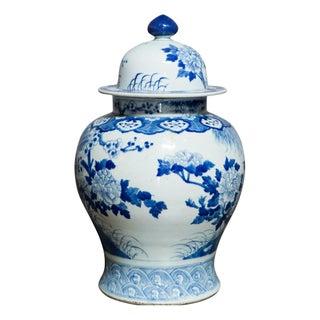 Chinoiserie Lidded Jar