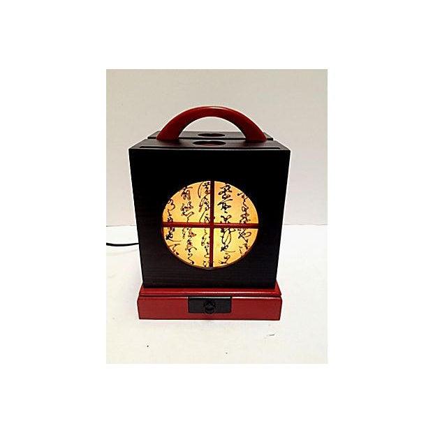 Asian Electric Lantern - Image 3 of 8