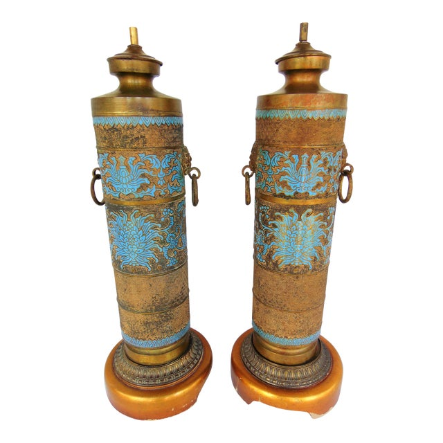 Vintage Marbro Champleve Lamps - A Pair - Image 1 of 8