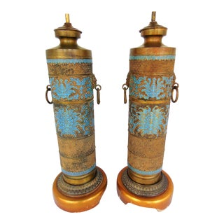 Vintage Marbro Champleve Lamps - A Pair