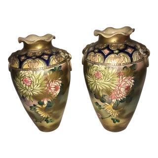 Japanese Ceramic Raised Texture Floral Vases- A Pair