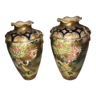 Japanese Ceramic Raised Texture Floral Vases- A Pair