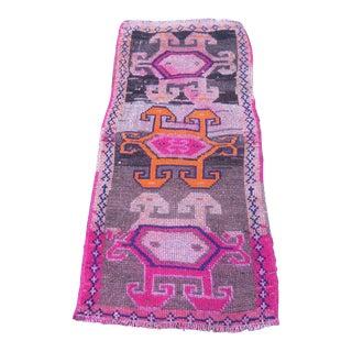 "Vintage Turkish Pink Wool Rug - 1'4"" x 2'11"""